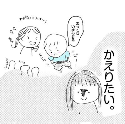 f:id:hitsujinoikuji:20180830114733j:plain