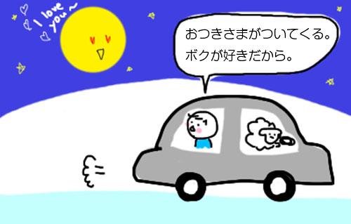 f:id:hitsujinoikuji:20181128004822j:plain