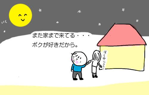 f:id:hitsujinoikuji:20181128010559j:plain