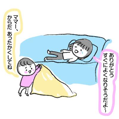 f:id:hitsujinoikuji:20190128012049j:plain