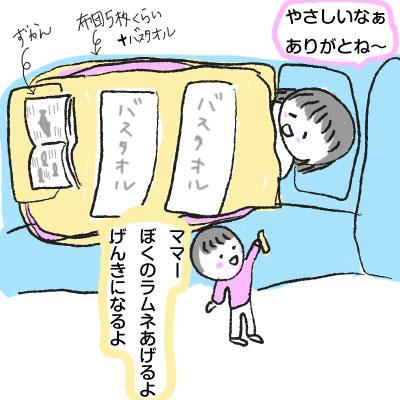 f:id:hitsujinoikuji:20190128012106j:plain