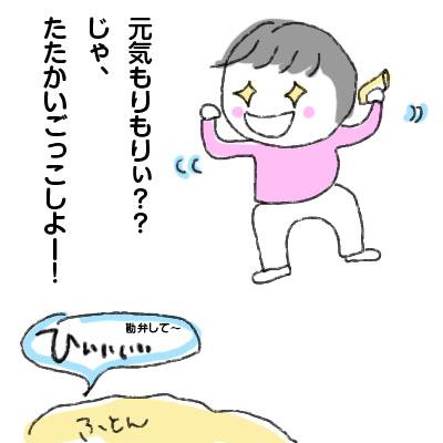 f:id:hitsujinoikuji:20190128013447j:plain