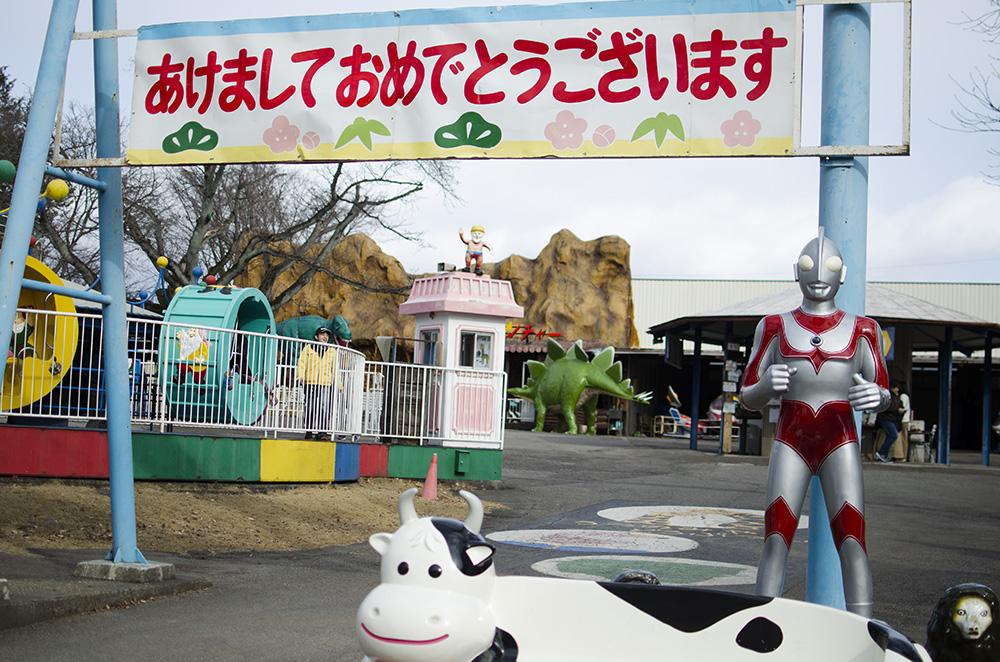 f:id:hitsujinoikuji:20190129011227j:plain