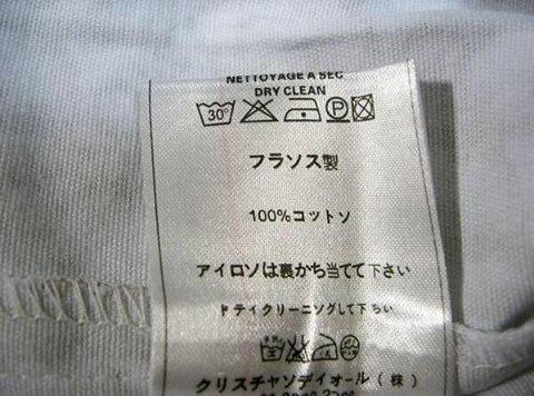 f:id:hitsukinakaba39:20170312001805j:plain