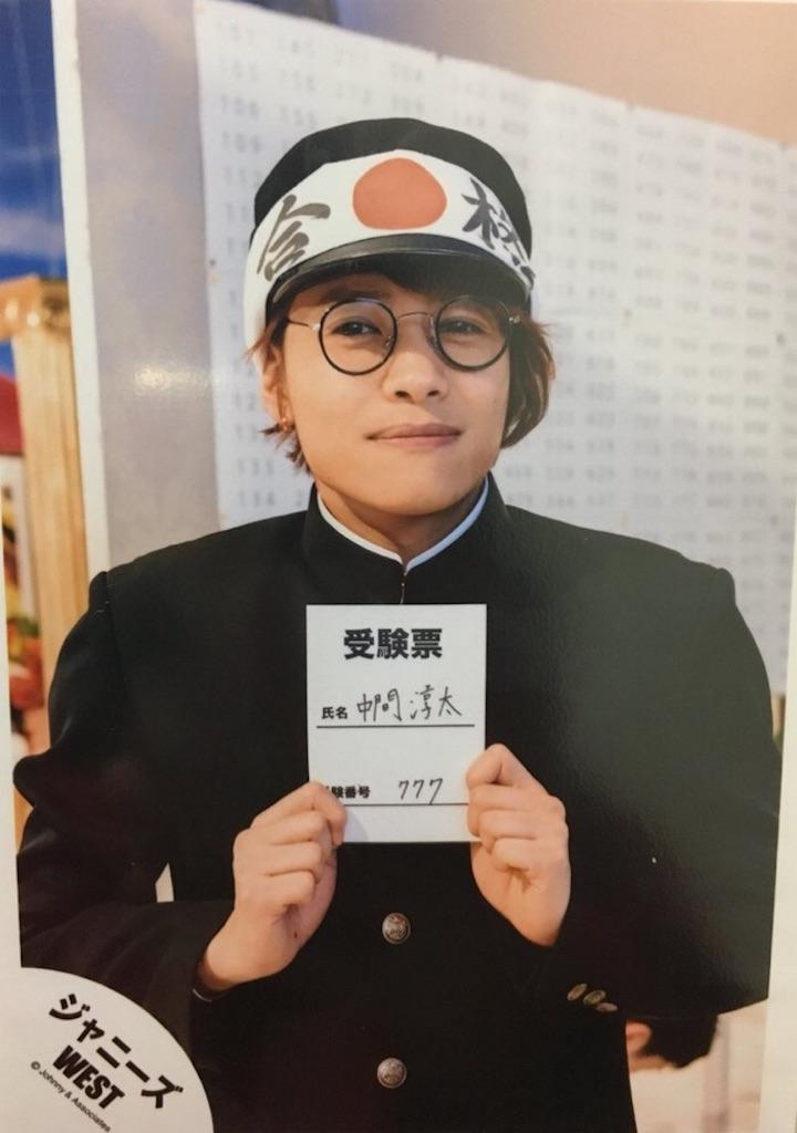 f:id:hitujinomai25:20170305210603j:image