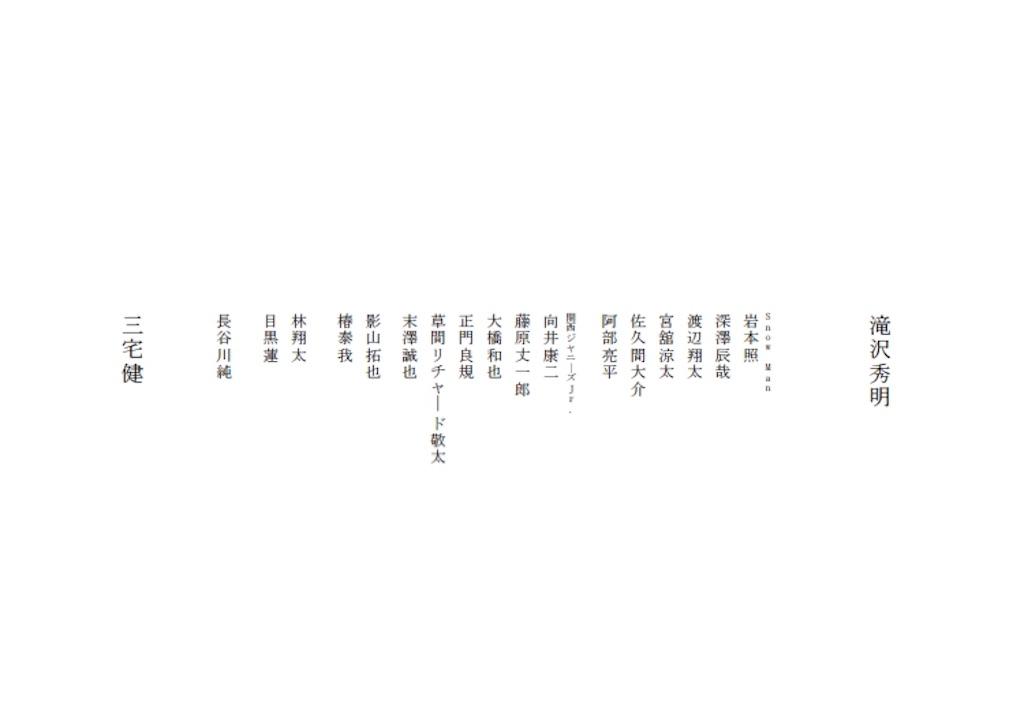 f:id:hitujinomai25:20181223020939j:image