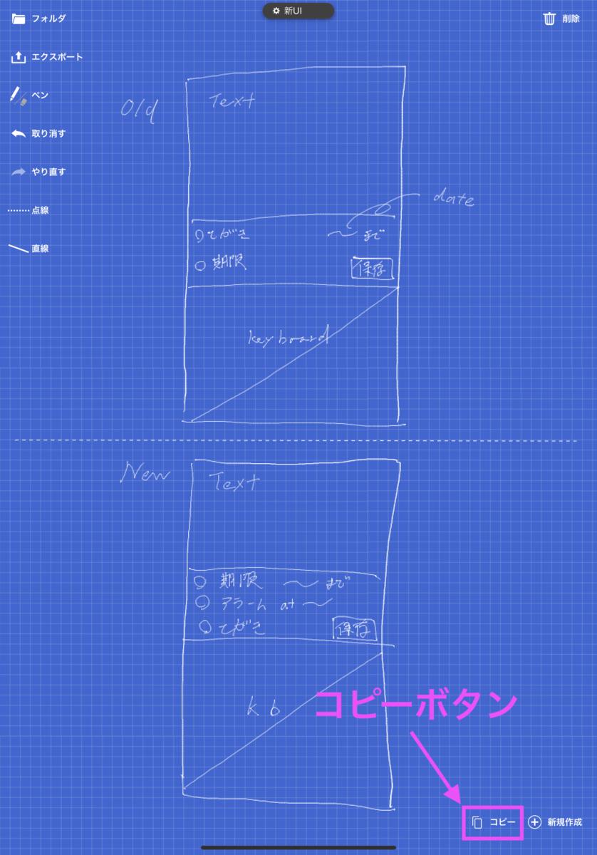 f:id:hituziando:20200402185526p:plain