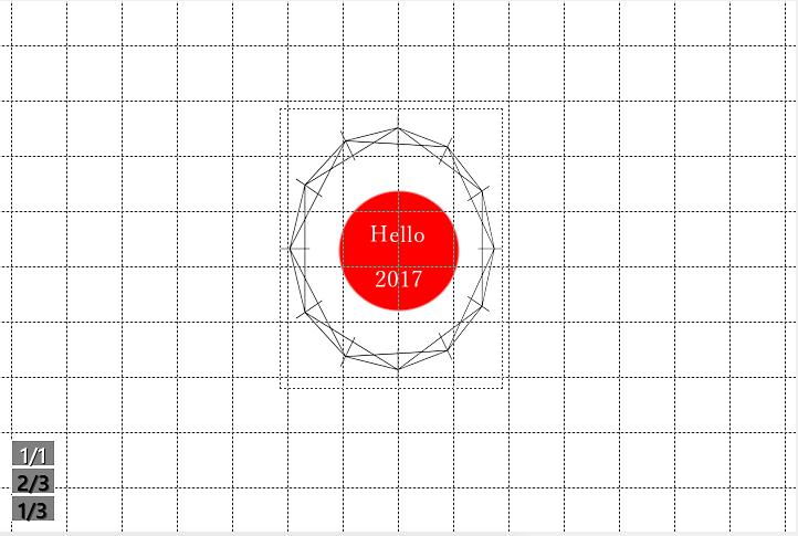 f:id:hituzidameiko:20161231180943p:plain