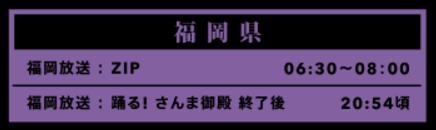 f:id:hituzidameiko:20170220201836p:plain