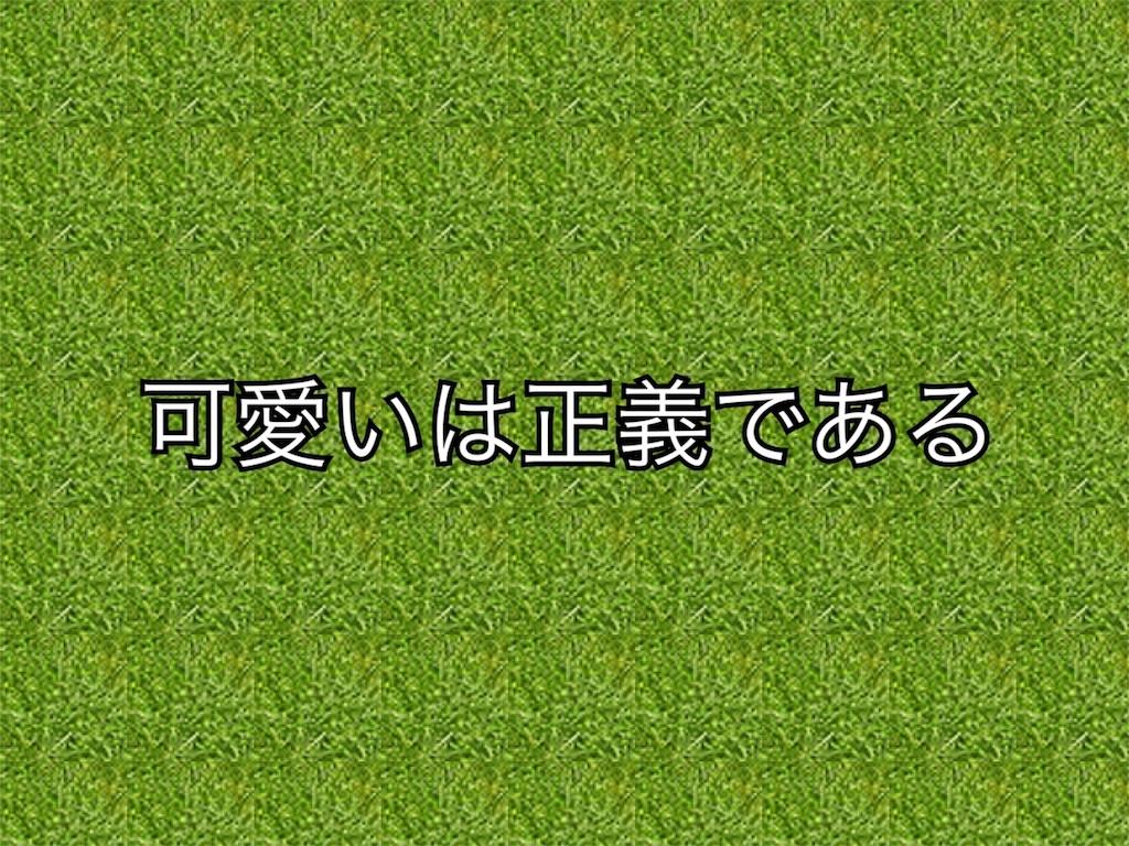 f:id:hituzidameiko:20170804090433j:image