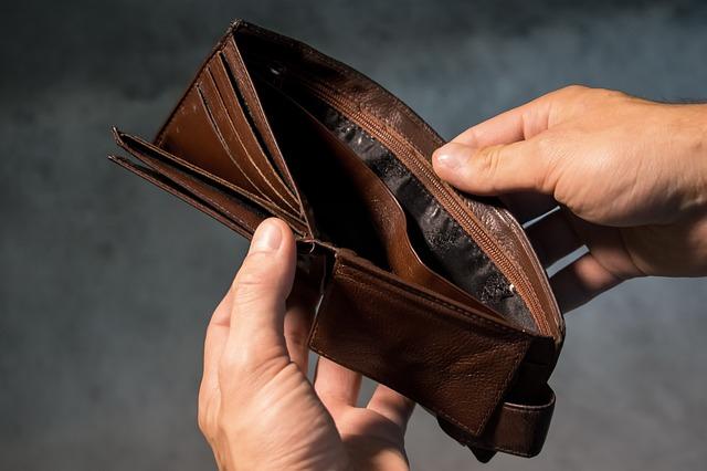 節約してもお財布はカラの状態