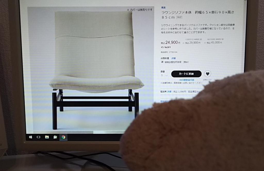 f:id:hitzuu:20170902120907j:plain
