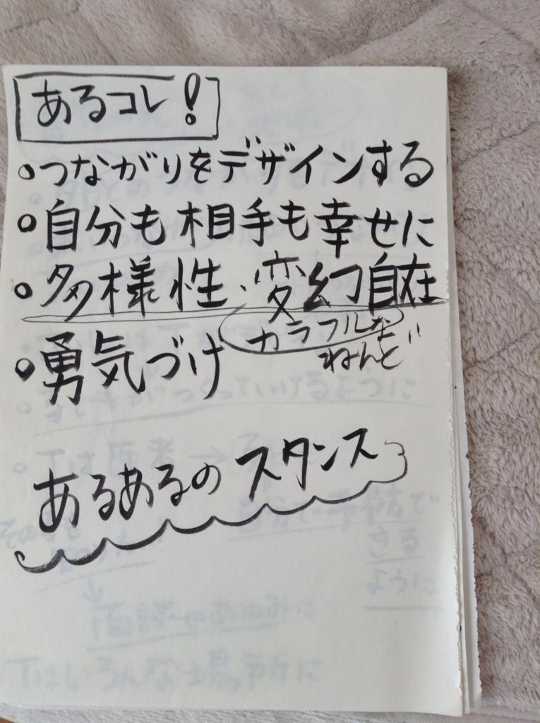 f:id:hiwahiwa3:20180102060244j:plain