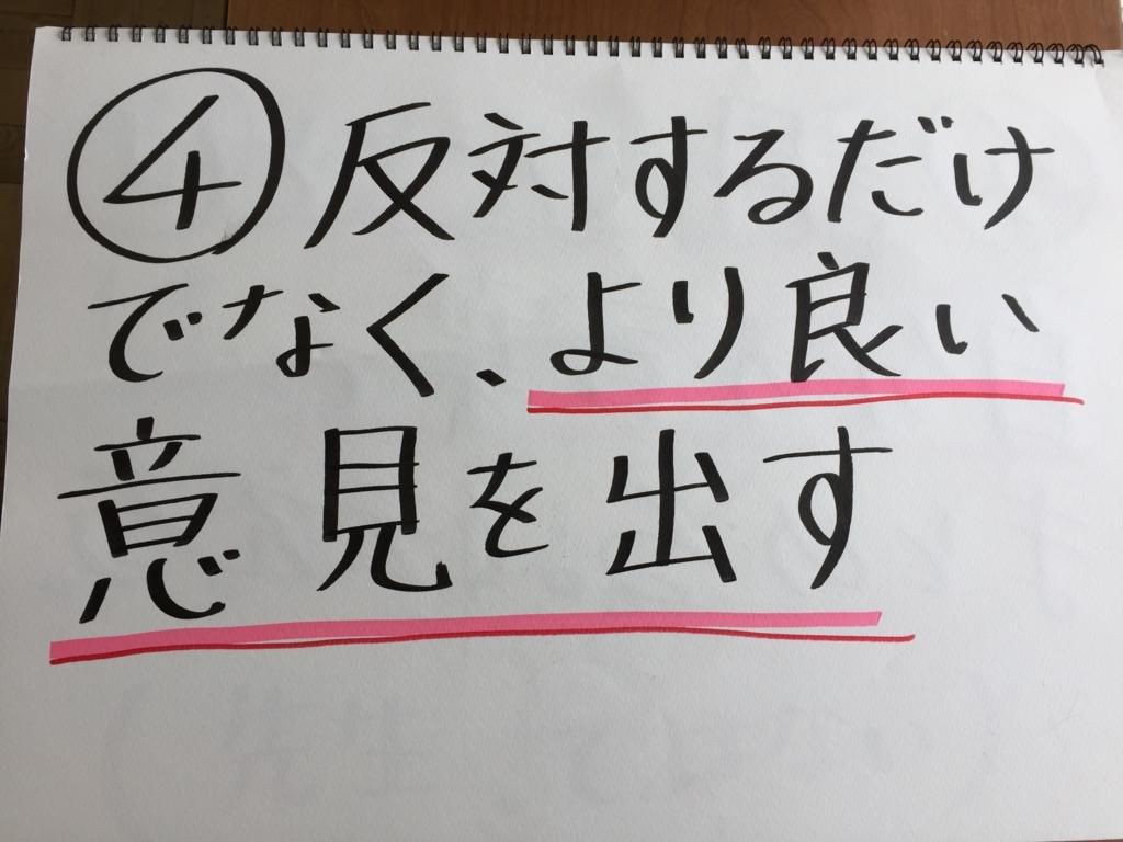 f:id:hiwahiwa3:20180530050441j:plain