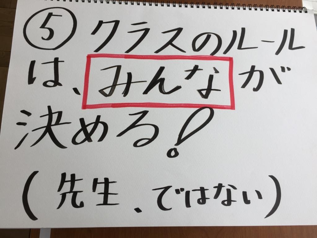 f:id:hiwahiwa3:20180530050451j:plain