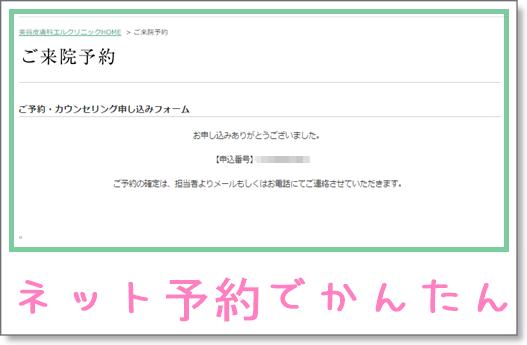 f:id:hiyake:20160802121139p:plain
