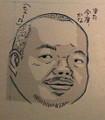 サムソン高橋さんのプロフィール画像