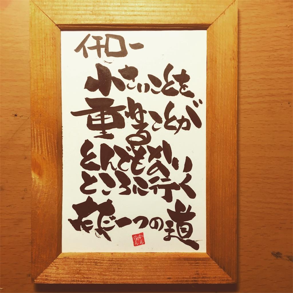 f:id:hiyama242014:20170203211645j:image