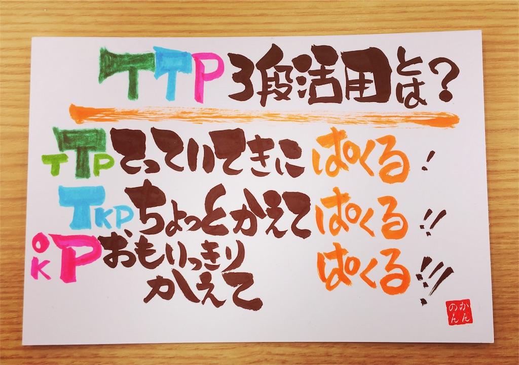 f:id:hiyama242014:20170204144900j:image