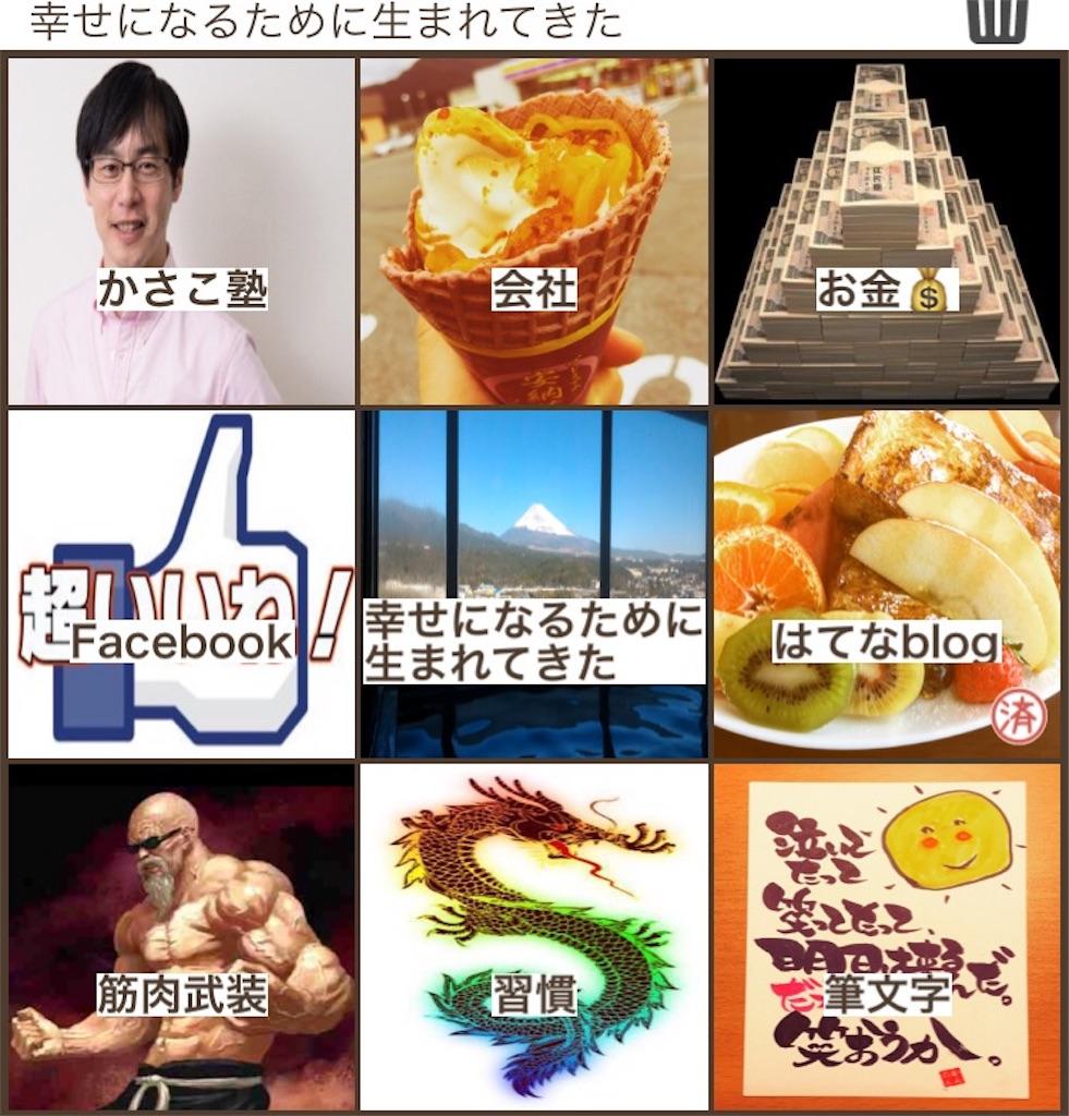 f:id:hiyama242014:20170205203440j:image