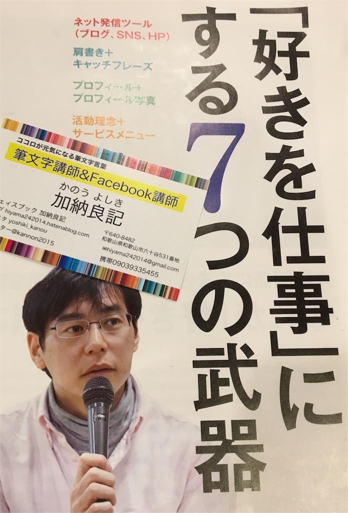 f:id:hiyama242014:20170208175440j:image
