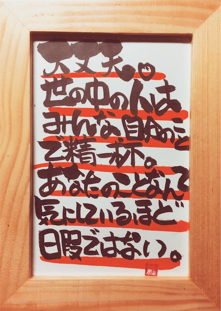 f:id:hiyama242014:20170213210325j:image