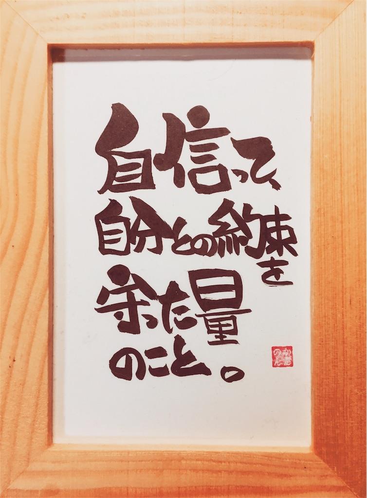 f:id:hiyama242014:20170214211105j:image