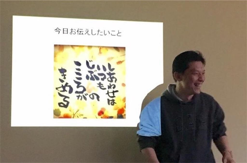 f:id:hiyama242014:20170215230410j:image