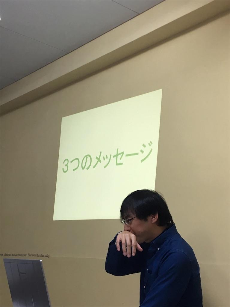 f:id:hiyama242014:20170215231021j:image