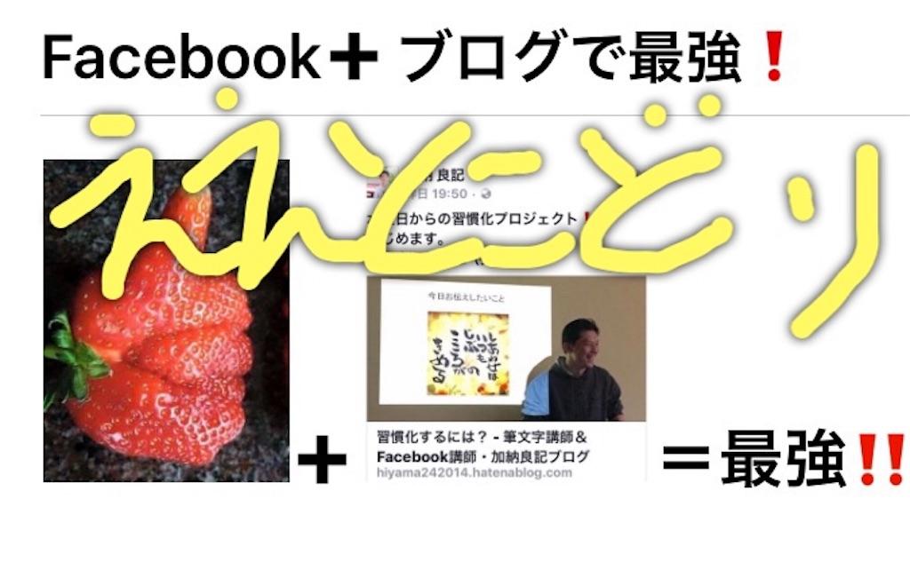 f:id:hiyama242014:20170217222844j:image