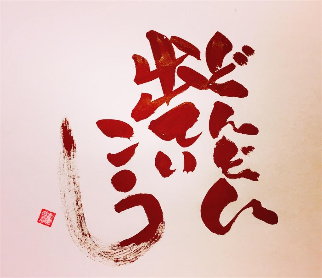 f:id:hiyama242014:20170220221732j:image
