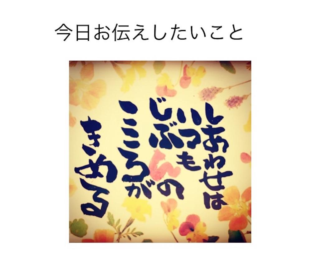 f:id:hiyama242014:20170222222638j:image