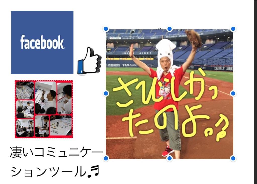 f:id:hiyama242014:20170222222825j:image