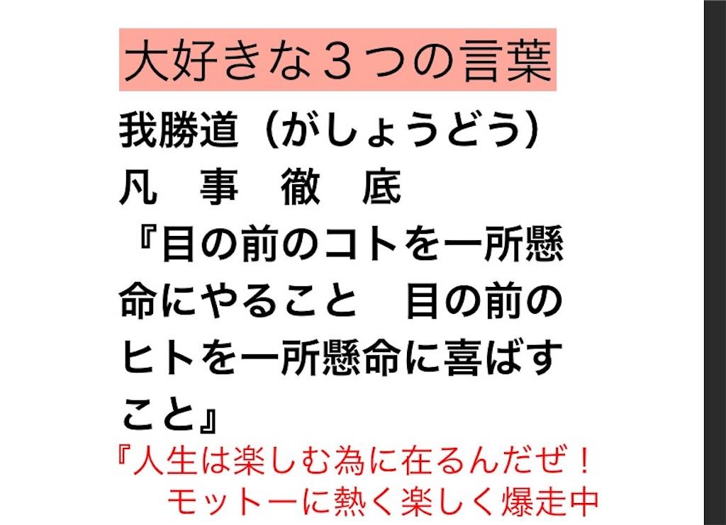 f:id:hiyama242014:20170222222927j:image