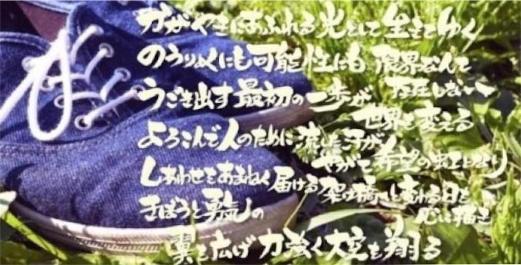 f:id:hiyama242014:20170223001127j:image
