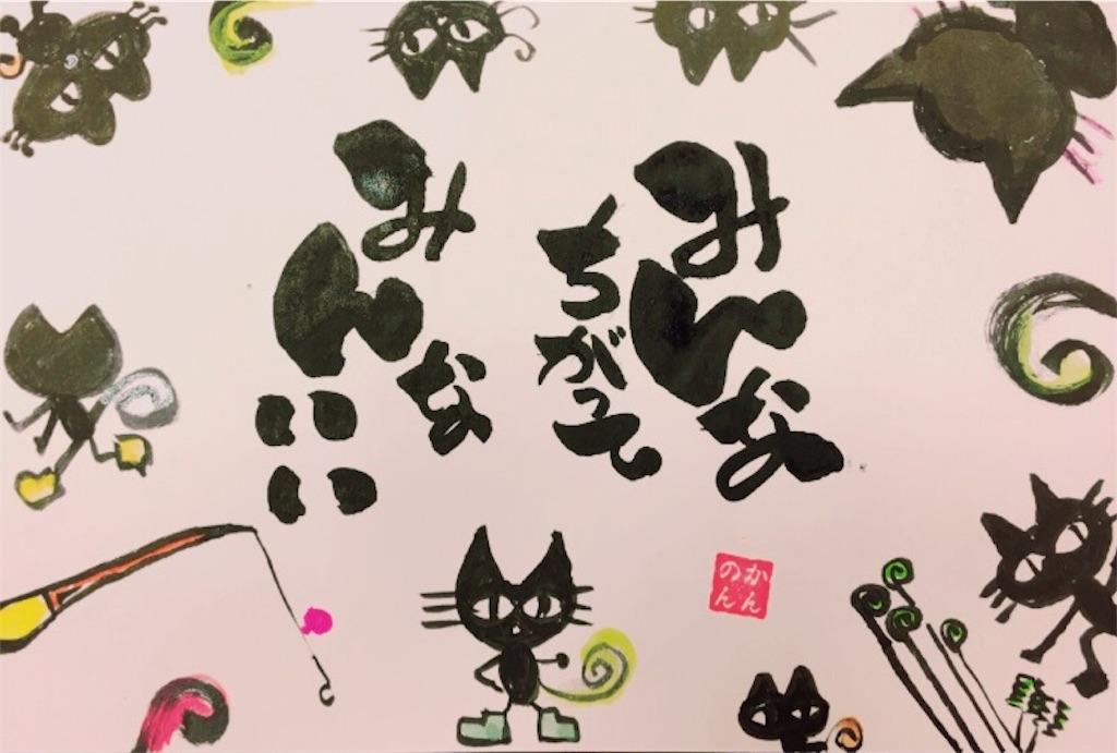f:id:hiyama242014:20170223001421j:image