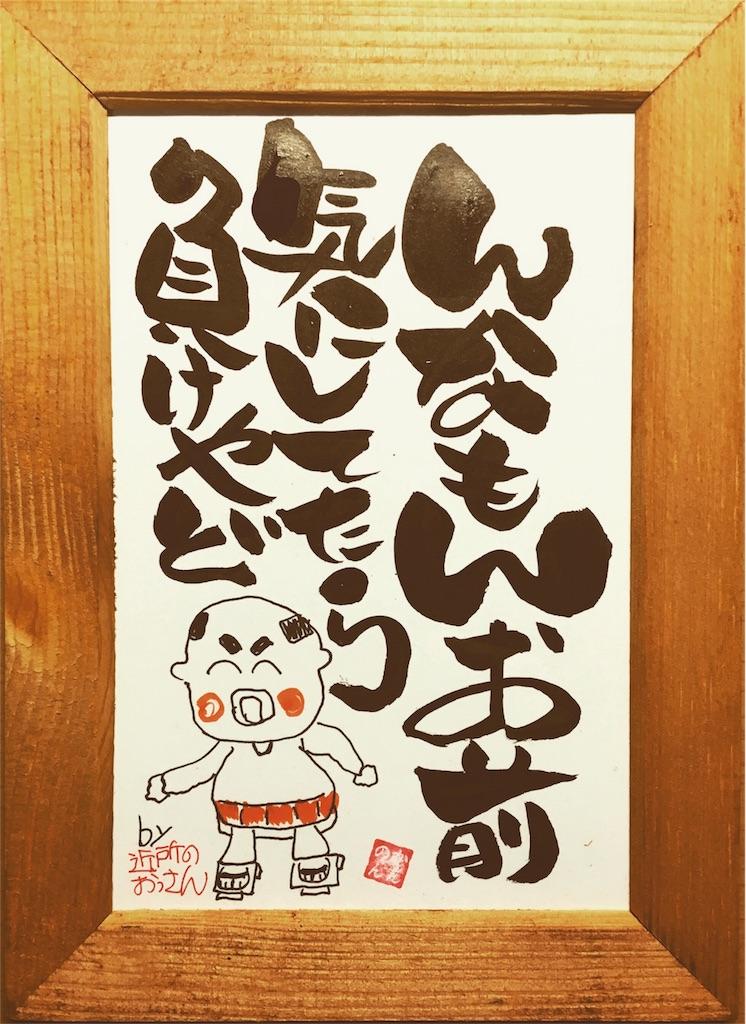 f:id:hiyama242014:20170228220819j:image