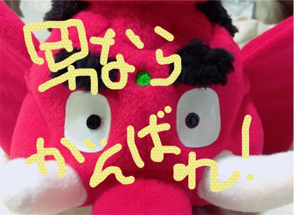 f:id:hiyama242014:20170301234647j:image