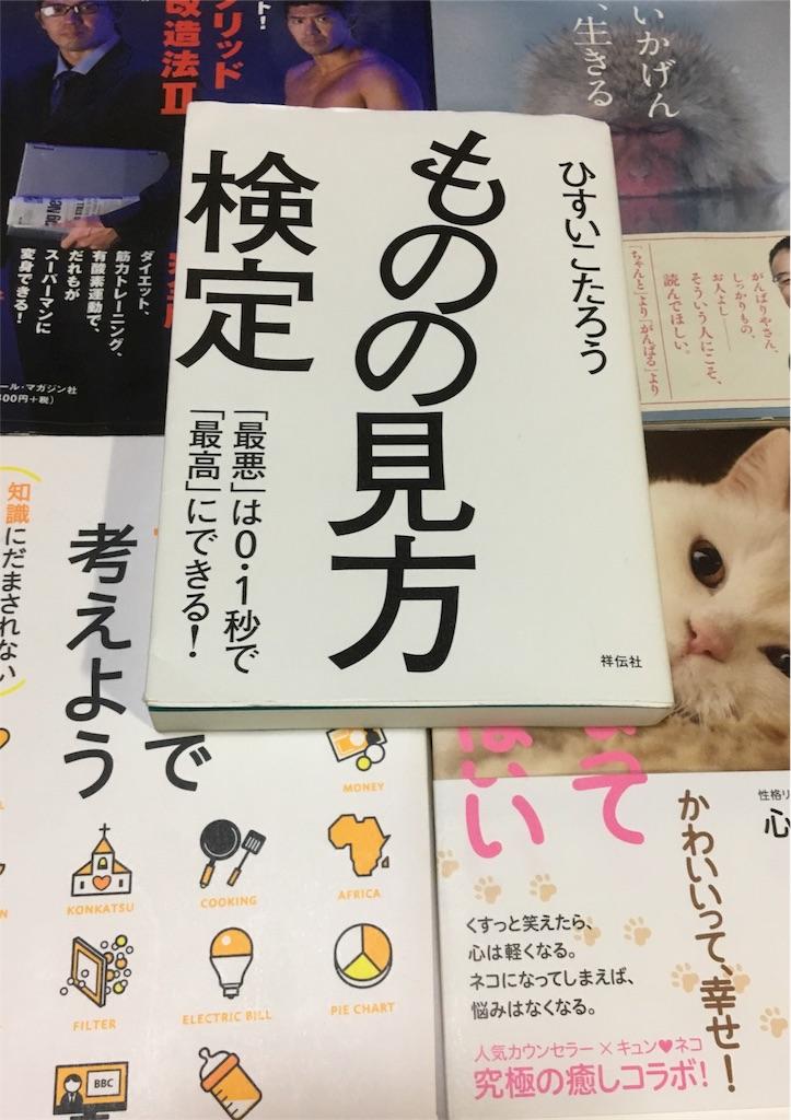 f:id:hiyama242014:20170303204301j:image