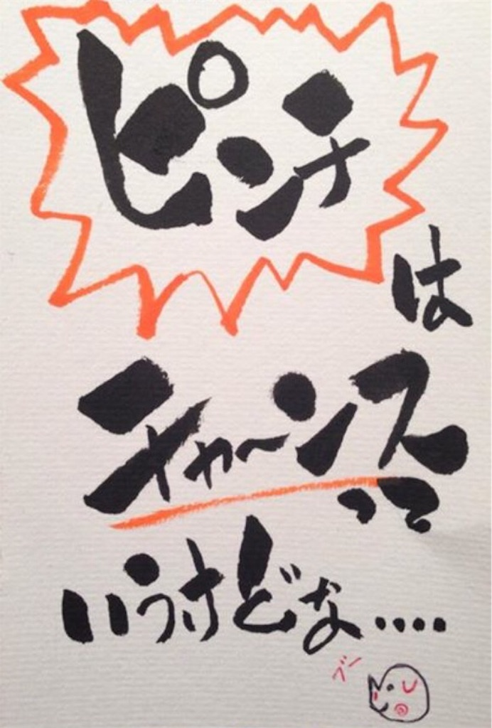 f:id:hiyama242014:20170307225027j:image