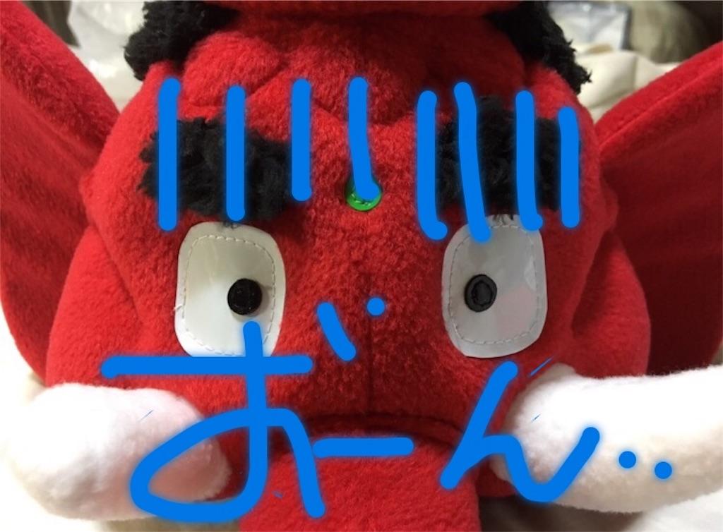 f:id:hiyama242014:20170307225947j:image