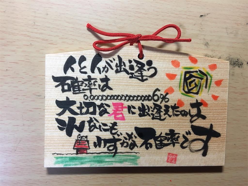 f:id:hiyama242014:20170310181721j:image