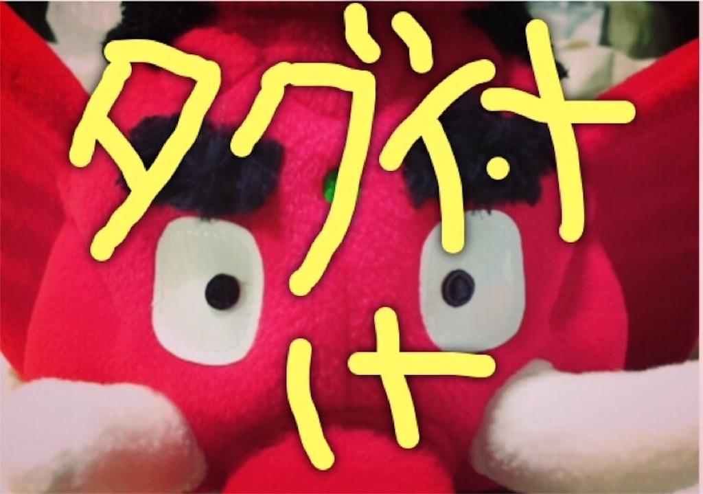f:id:hiyama242014:20170319080145j:image