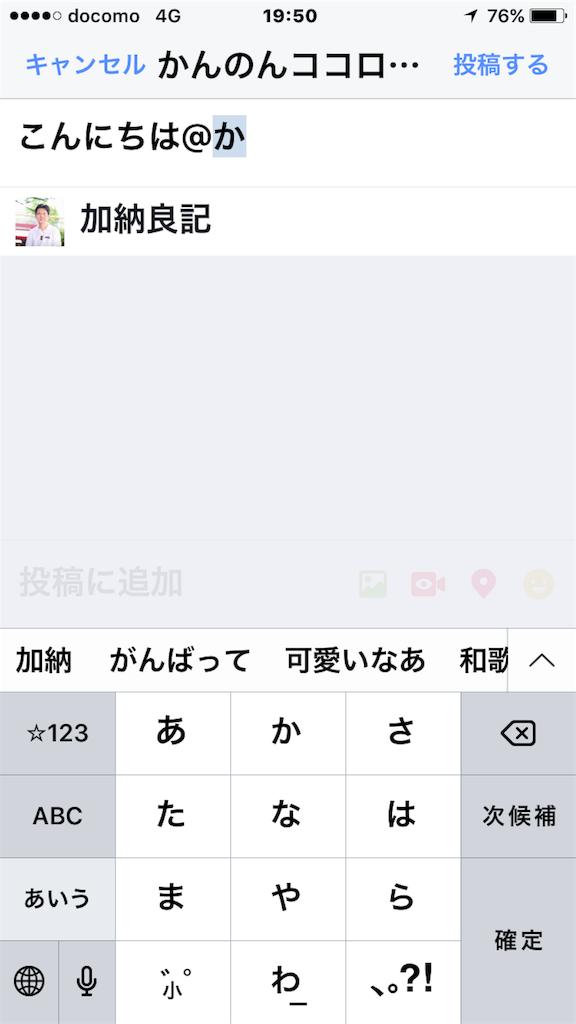 f:id:hiyama242014:20170319082300p:image