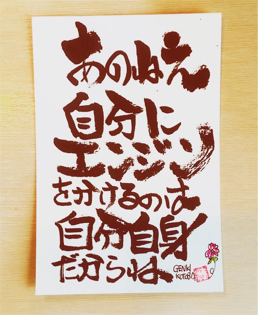 f:id:hiyama242014:20170411195517j:image
