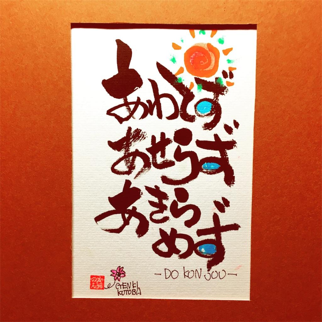 f:id:hiyama242014:20170515205525j:image