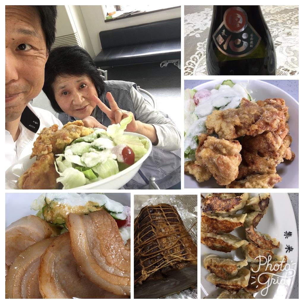f:id:hiyama242014:20170516230546j:image