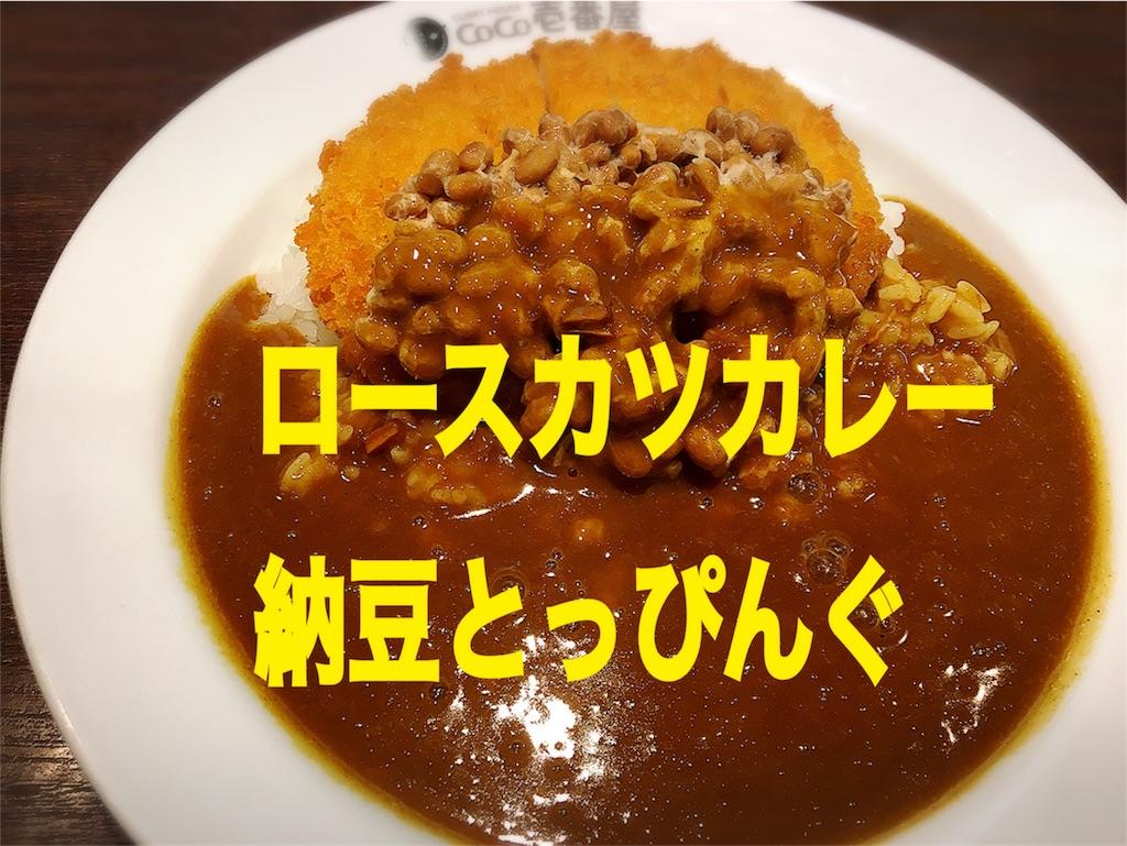 f:id:hiyama242014:20170529215015j:image