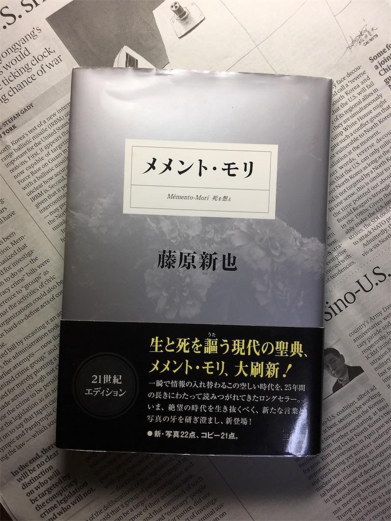 f:id:hiyama242014:20170531010153j:image