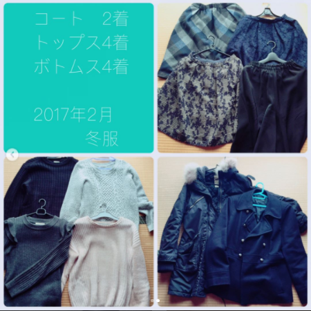 f:id:hiyamano:20170601193743p:plain